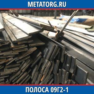 Полоса 09Г2-1