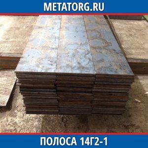 Полоса 14Г2-1