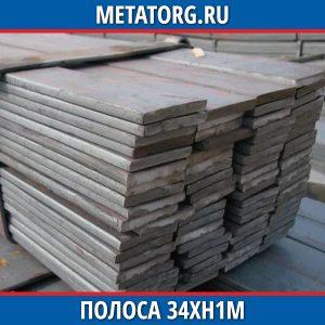Полоса 34ХН1М