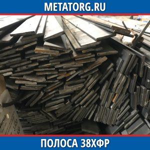 Полоса 38ХФР
