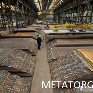 Лист стальной конструкционный